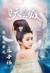 Zhu Shengyi