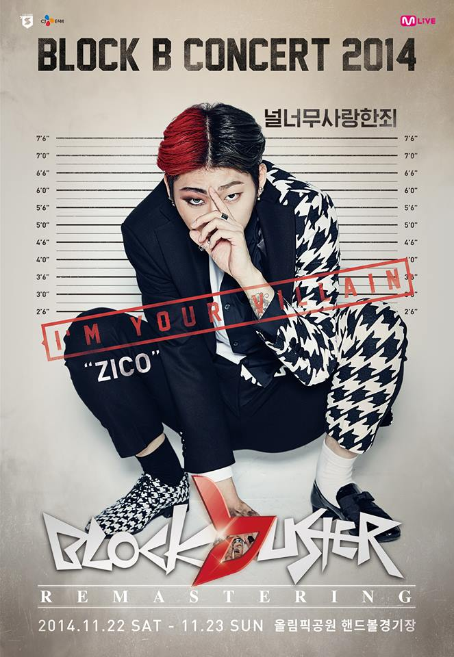 Tags: K-Pop, Block B, Zico, Text: Calendar Date, Ring, Cosplay, Socks, Text: Artist Name, Crouching, 2014 Block B Concert Blockbuster Remastering, Multi-colored Hair, Covering Mouth