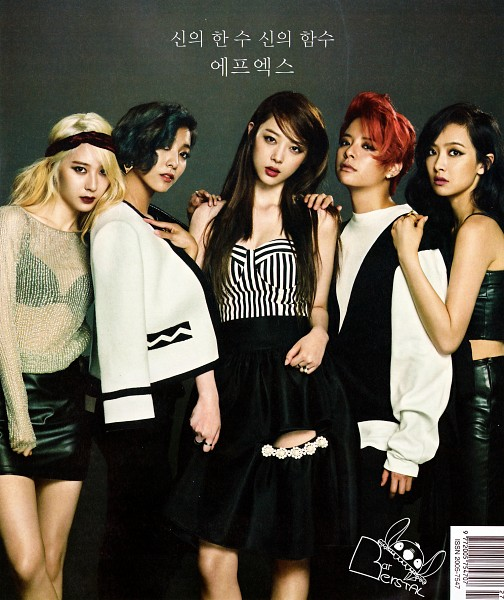 Tags: SM Town, K-Pop, f(x), Krystal Jung, Amber Liu, Luna, Victoria Song, Sulli, Blonde Hair, Gray Background, Skirt, See Through Clothes