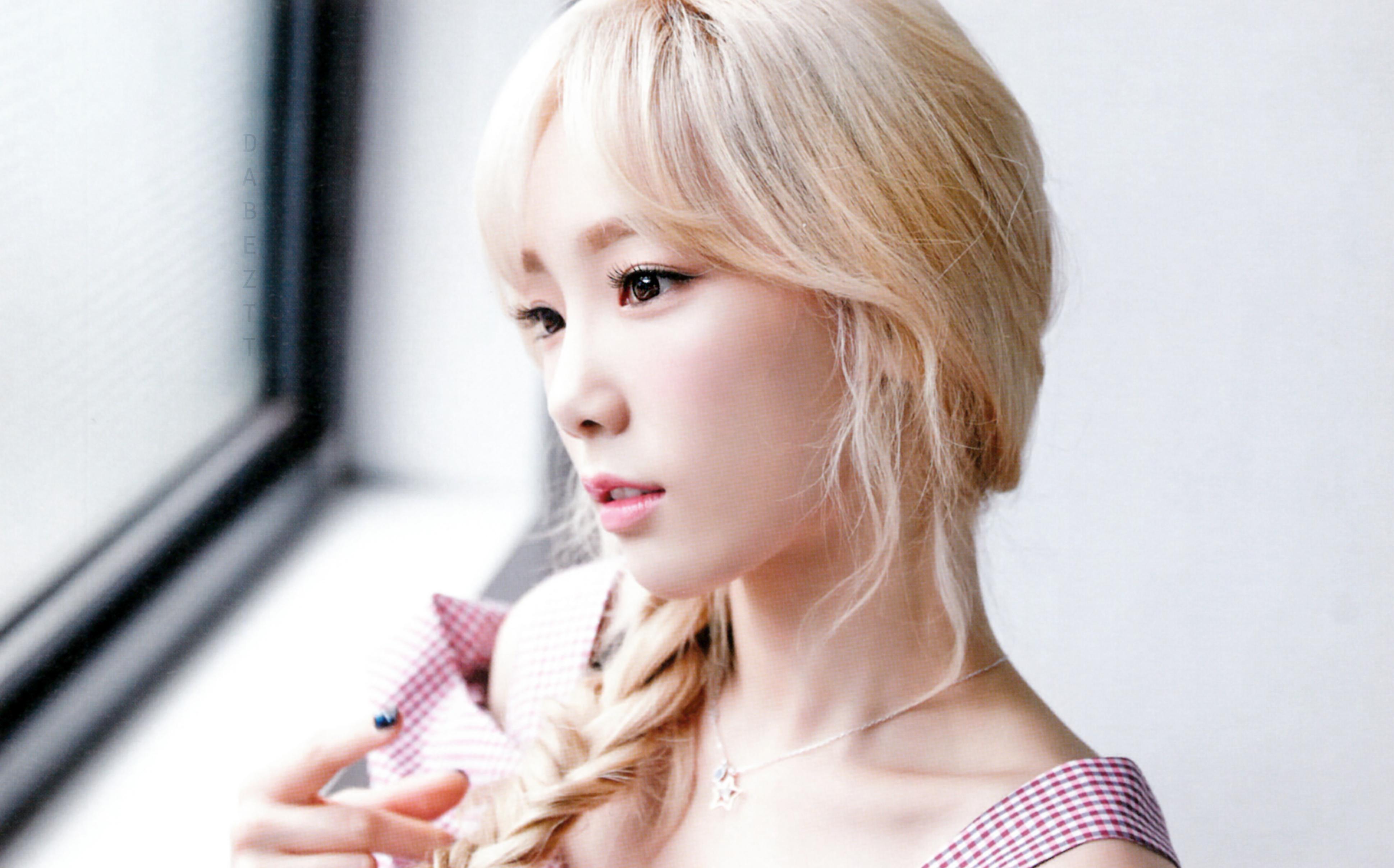 Kim Tae Yeon Full