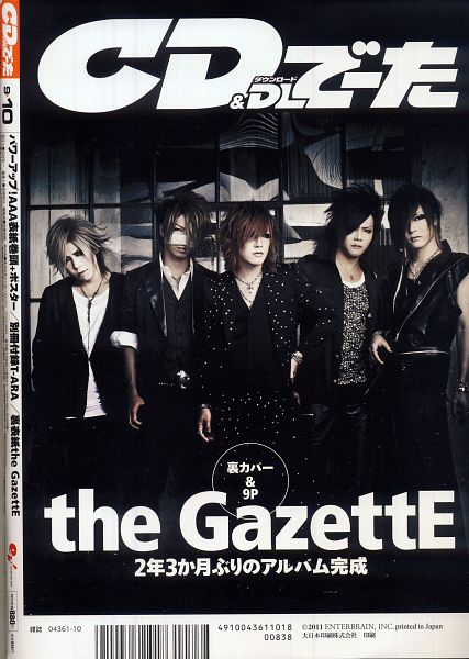 Tags: J-Pop, the GazettE, Reita (the GazettE), Aoi (the GazettE), Uruha (the GazettE), Ruki (the GazettE), Kai (the GazettE), Black Pants, Group, Japanese Text, Black Outerwear, Black Jacket