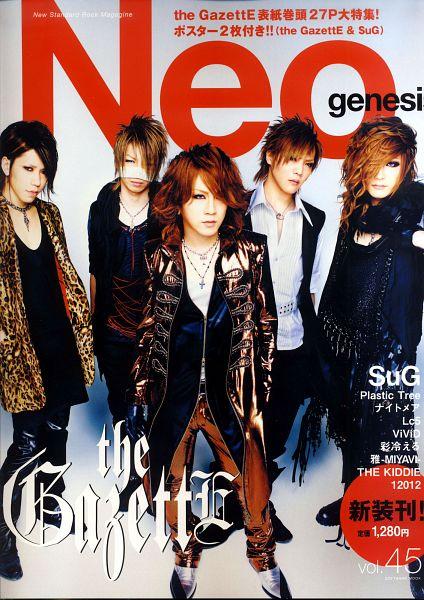 Tags: J-Pop, the GazettE, Aoi (the GazettE), Uruha (the GazettE), Ruki (the GazettE), Kai (the GazettE), Reita (the GazettE), Black Pants, Animal Print, Text: Magazine Name, Black Jacket, Brown Outerwear
