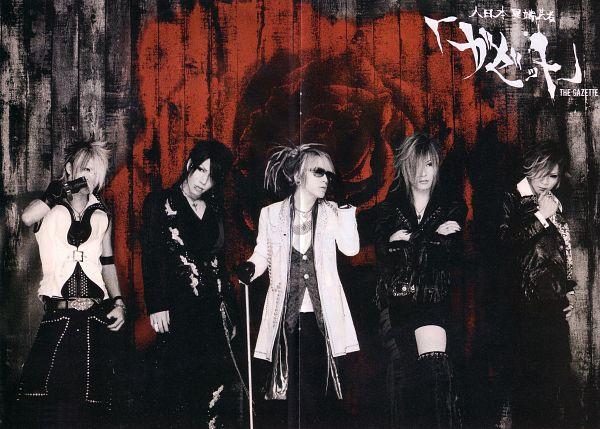 Tags: J-Pop, the GazettE, Kai (the GazettE), Reita (the GazettE), Aoi (the GazettE), Uruha (the GazettE), Ruki (the GazettE), Looking Away, Black Gloves, Flower, Five Males, Medium Hair