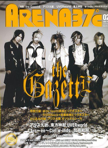 Tags: J-Pop, the GazettE, Aoi (the GazettE), Uruha (the GazettE), Ruki (the GazettE), Kai (the GazettE), Reita (the GazettE), Japanese Text, Text: Artist Name, Quintet, White Jacket, Text: Magazine Name